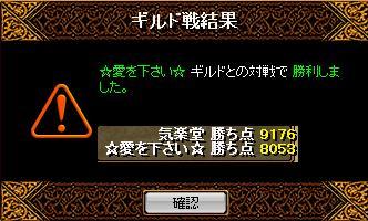 f0152131_23323799.jpg