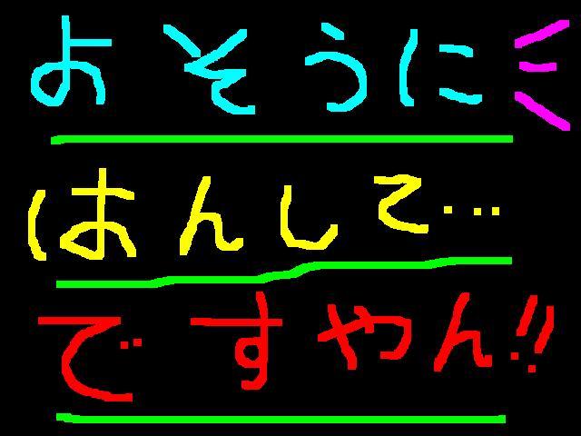 f0056935_17383529.jpg