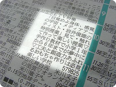 f0118538_13212027.jpg