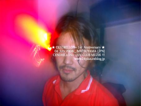 f0148146_21414458.jpg