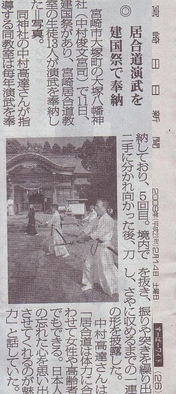 昨日の朝刊_c0045448_8253013.jpg