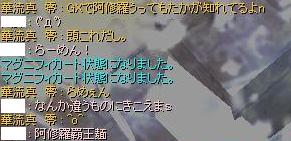 e0005648_2523337.jpg