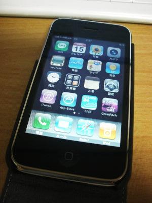 電化製品の年?    iphoneに換わる_e0074251_314647.jpg