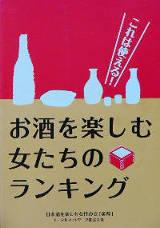 『福島呑みの市』へ行ってきました。_f0193752_17223822.jpg