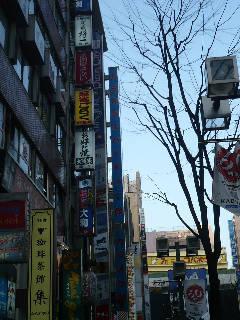 『福島呑みの市』へ行ってきました。_f0193752_17353938.jpg