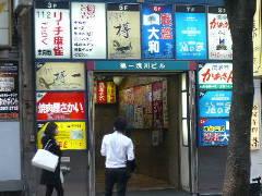 『福島呑みの市』へ行ってきました。_f0193752_17373454.jpg