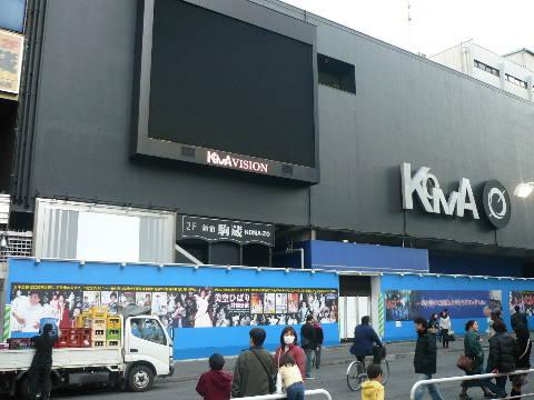 『福島呑みの市』へ行ってきました。_f0193752_17413039.jpg