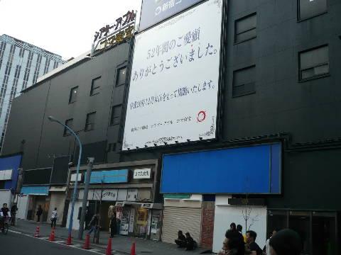『福島呑みの市』へ行ってきました。_f0193752_1741583.jpg
