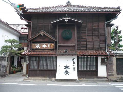 『福島呑みの市』へ行ってきました。_f0193752_18474427.jpg