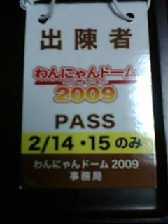 b0054953_144533.jpg