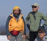 船通山登山ツアー  参加5名_d0007657_18265153.jpg