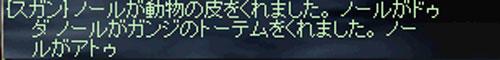 b0128058_15355480.jpg