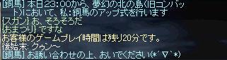 b0128058_15361649.jpg