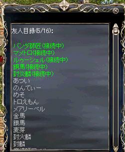 b0128058_15373435.jpg