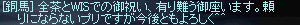 b0128058_15401332.jpg