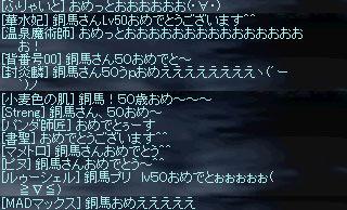 b0128058_1540799.jpg