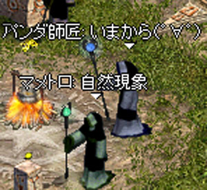 b0128058_1542815.jpg