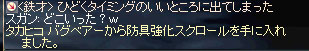 b0128058_1543483.jpg