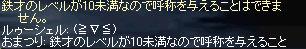 b0128058_15435636.jpg
