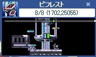 b0111560_3274180.jpg