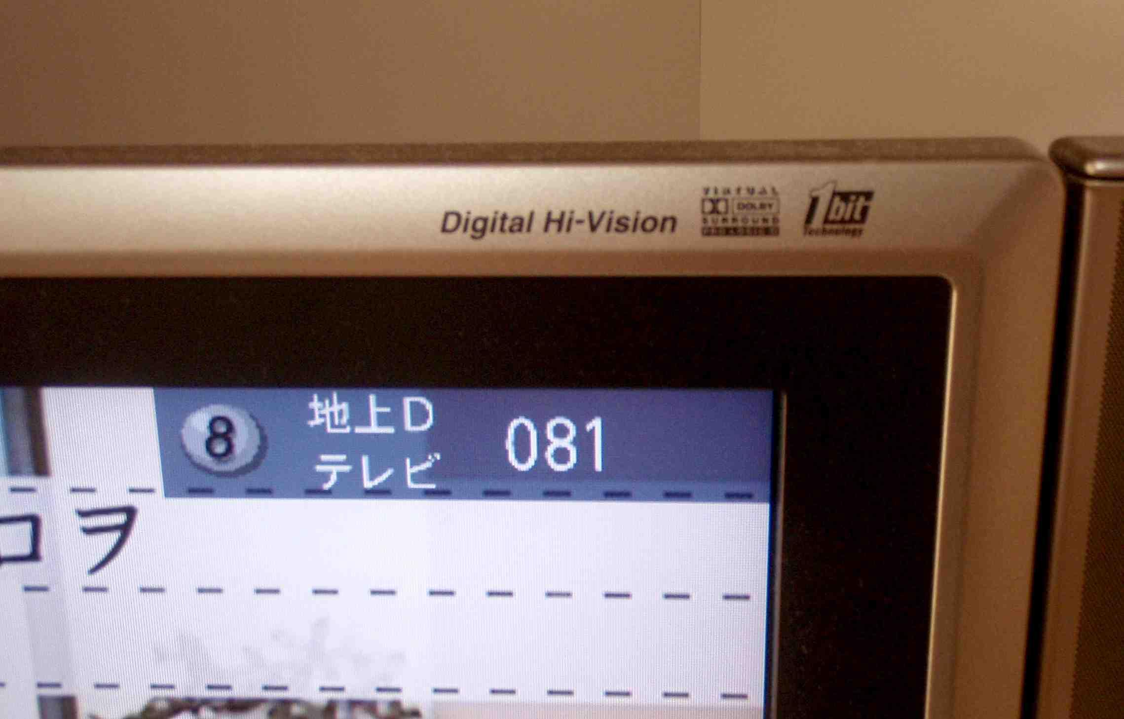f0163561_731117.jpg