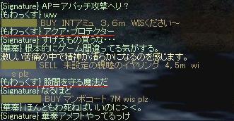 b0090266_2042619.jpg