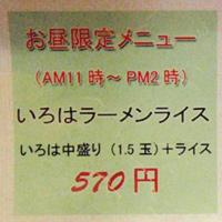 f0056567_1235187.jpg