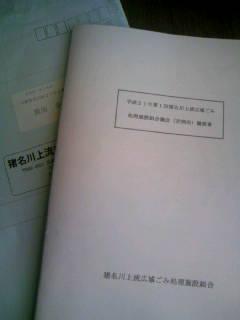f0061067_8563619.jpg