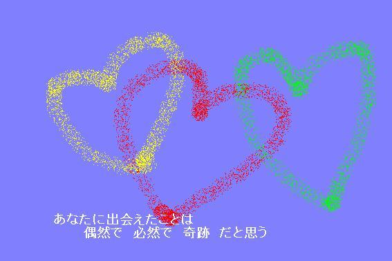 f0168867_2215027.jpg