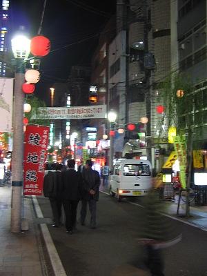 """2月の繁華夜街・・・""""ニシタチ""""イズム_c0001578_23232362.jpg"""