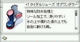 c0188279_23245490.jpg