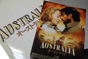 今年は、映画『オーストラリア』とアウトバック!_b0053082_22161662.jpg