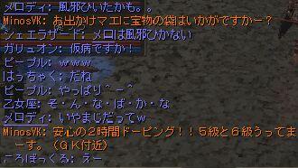 c0022896_1018085.jpg