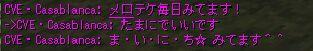 c0022896_10192229.jpg