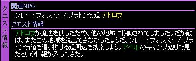c0081097_1213096.jpg