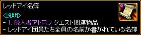 c0081097_1215242.jpg