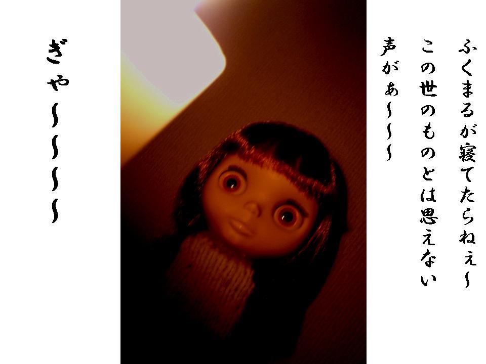 b0129300_17491038.jpg