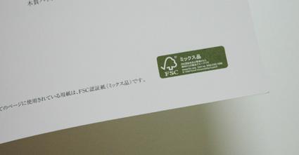 f0082301_14183159.jpg