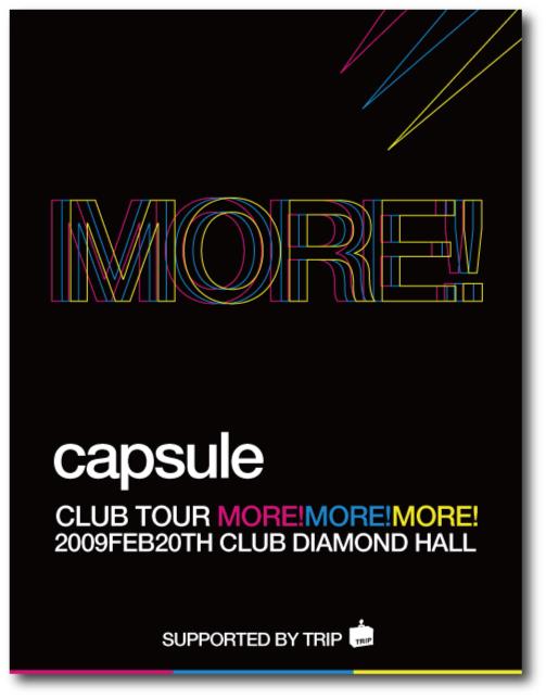 20090220_capsule CLUB TOUR/今週末です。_b0122802_17263522.jpg