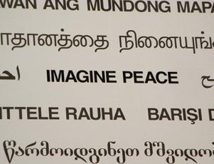 平和な世界を想像してごらん_b0007805_0232072.jpg