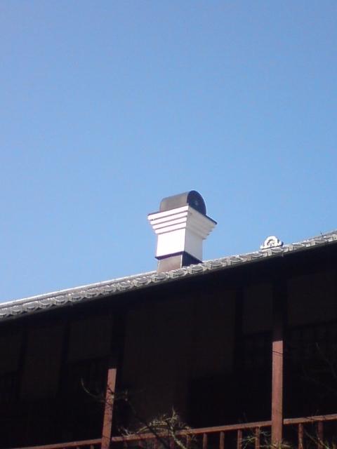 伝統建築から地球環境を考える_e0005507_17413923.jpg