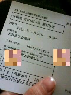 b0021311_2240116.jpg