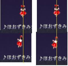 c0166113_74675.jpg