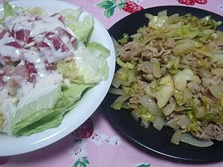 豚肉とキャベツのカレー炒めと生ハムサラダ_c0025217_1881084.jpg