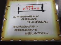 f0040218_17201432.jpg