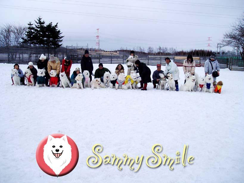 楽しかったサミー☆スマイル冬オフ_a0044521_2259446.jpg