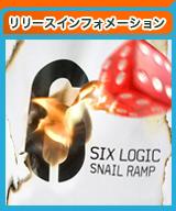 SNAIL RAMP