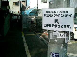 c0043124_116180.jpg