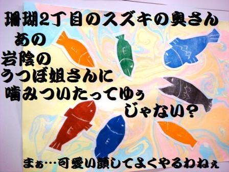 d0137326_20124693.jpg