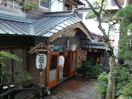 湯ヶ島温泉☆湯本館_c0131829_10405055.jpg